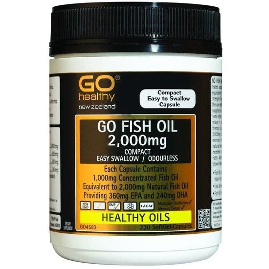 Go Healthy 高之源 深海鱼油 超高含量2000mg 230粒