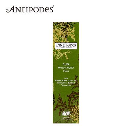 Antipodes  天然有机麦卢卡蜂蜜面膜 75克