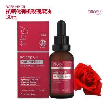 Trilogy 野玫瑰果油+抗氧化剂 30毫升送一只5ml同款小样 送完即止