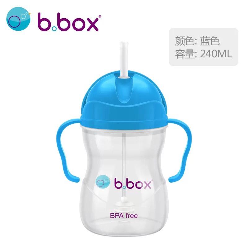 BBox 宝宝重力吸管杯六个月以上 天蓝色(3119)