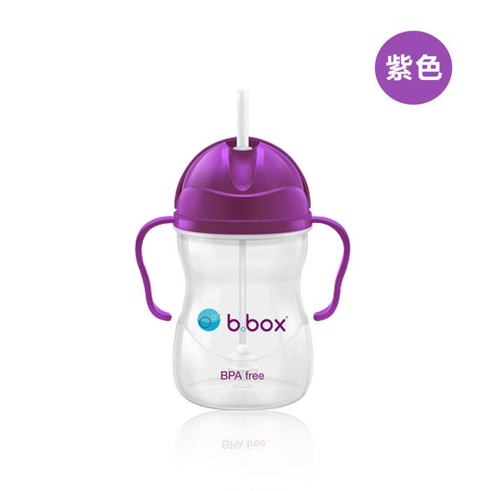 B.box 儿童吸管杯/宝宝 重力防漏婴幼儿学饮杯240ml- 葡萄紫