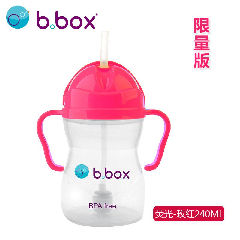 B.box 儿童吸管杯/宝宝 重力防漏婴幼儿学饮杯240ml- 粉红